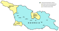 Georgian soviet republic1957 1991.png