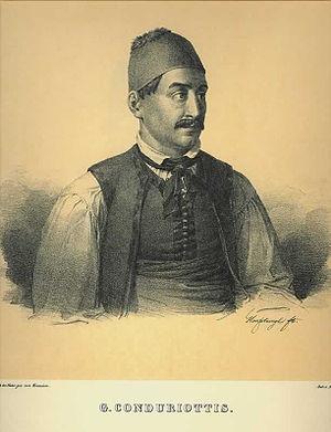 Georgios Kountouriotis - Georgios Kountouriotis; lithography by Karl Krazeisen.