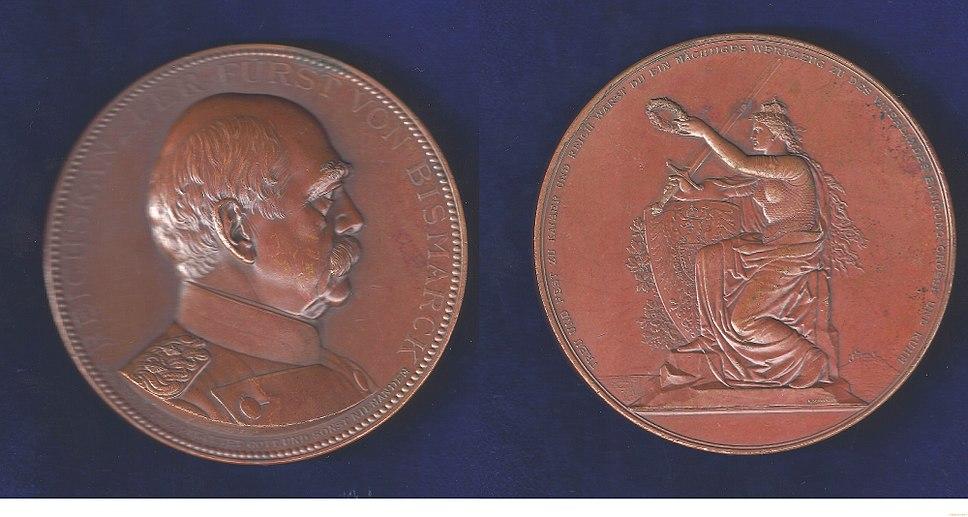 German Medal by Schwenzer 1898 (ND) commemorating Bismarck's Death