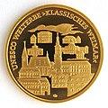 Germany Goldeuro 2006 Weimar Motivseite IMG 2164.jpg