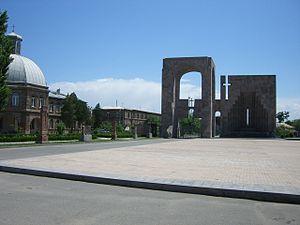 Gevorgian Seminary - Front space of the Seminary