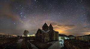 St. Thaddeus Monastery - Image: Ghare Kelisa