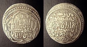 Islam in Mongolia - Ghazan's coins were minted with the Islamic declaration of faith
