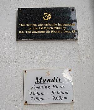 Gibraltar Hindu Temple - Inauguration plaque