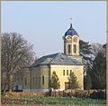 Glogonj orthodox church.jpg