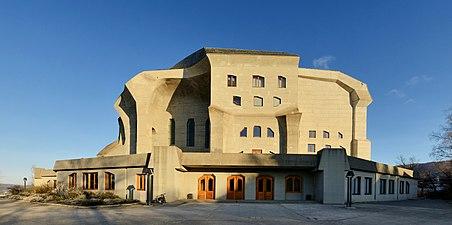 Second Goetheanum in Dornach near Basel (Switzerland) by the Austrian  architect Rudolf Steiner (19241928)