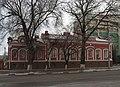Goltsov Mansion Belgorod.jpg