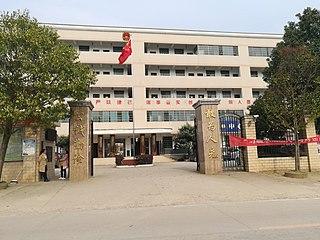 Hutian, Xiangxiang Town in Hunan, Peoples Republic of China