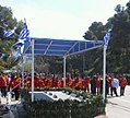 Greek Independence Day (5986598739).jpg