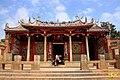 Green mountain temple, in Hui'an county.jpg