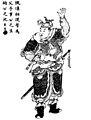Guan Ping Qing portrait.jpg