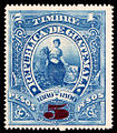 Guatemala 1889-90 Revenue F42.jpg