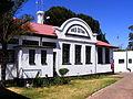 Guild Cottage west facing.JPG