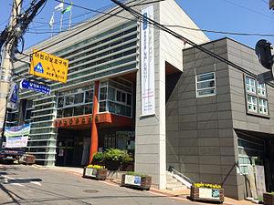 Gusan-dong - Image: Gusan dong Comunity Service Center 20140506 102528
