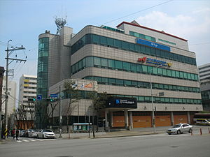 Gyeonggi-do Fire & Disaster Headquarters.JPG