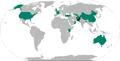 HBL worldwide.png