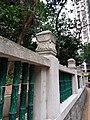 HKU PFL Campus stone wall 半山 Mid-levels 般咸道 Bonham Road April 2019 SSG 02.jpg