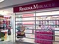 HK 上水匯 Sheung Shui Spot shop Regina Miracle underwear Jan 2017 Lnv2.jpg