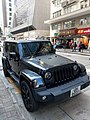 HK 上環 Sheung Wan 皇后大道中 Queen's Road Central Jeep Saturday morning December 2019 SS2 09.jpg