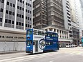 HK 中環 Central 德輔道中 Des Voeux Road Central tram body ads January 2020 SS2 01.jpg