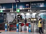 HK 中環 Central 香港站 Hong Kong MTR Station concourse Airport Express May 2019 SSG 08.jpg