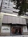 HK 半山區 Mid-levels 般咸道 Bonham Road buildings facade February 2020 SS2 05.jpg