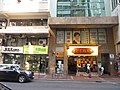 HK 天后 Tin Hau 電氣道 Electric Road Dragon Lung Fung Cafe Restaurant 周潔冰 Jennifer Chow Kit Bing office October 2017 IX1.jpg