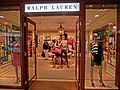 HK 尖沙咀 TST 海港城 Harbour City Ralph Lauren clothing shop 15-Mar-2013.JPG