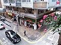 HK 灣仔 Wan Chai Footbridge view 柯布連道 O'Brien Road December 2018 11.jpg