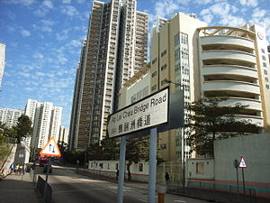 Ap Lei Chau Bridge Road, 2007