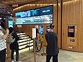 HK Admiralty 金鐘道 Queensway 太古廣場 Pacific Place mall 戲院 Movie Movie Cinemas April 2021 SS2 03.jpg