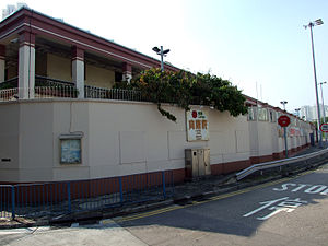 Bat lau dung laai - The old RAF headquarters on Kwun Tong Road, Kai Tak, which housed boat people until 1997
