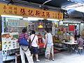 HK CWB Jardine's Crescent morning Chinese food shop visitors Aug-2012.JPG
