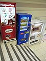 HK Fortress night Wellcome Shop supermarket Haagen-Dazs vending machine May-2012.JPG