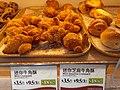 HK KTD 觀塘道 418 Kwun Tong Road Apm mall shop Yamazaki Bakery July 2021 SS2 01.jpg