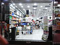 HK Mongkok night Nathan Road 688 華僑商業中心 Hua Chiao Commercial Centre Bonjour shop interior.JPG