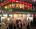 HK Night Wan Chai Lee Tung Street Angle Cosmetic n KFC a.jpg
