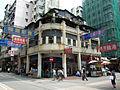 HK No 269 271 YuChauStreet.JPG