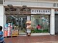 HK SPK 新蒲崗 San Po Kong 彩頤花園 Rhythm Garden shopping mall shop December 2020 SSG 32.jpg