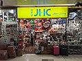 HK SSP 長沙灣 Cheung Sha Wan 深盛路 Sham Shing Road 泓景滙商場 Banyan Mall shop 日本城 Japan Home Centre December 2019 SS2 15.jpg