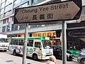 HK SSP 長沙灣 Cheung Sha Wan 長義街 Cheung Yee Street December 2019 SS2 19.jpg