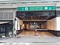 HK SW 上環 Sheung Wan 必列者士街 Bridges Street 聚賢居 CentreStage carpark February 2020 SS2 02.jpg