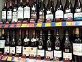 HK SW 上環 Sheung Wan 皇后大道西 Queen's Road West 帝后華庭 Queen's Terrace shop U-Select Supermarket goods bottled wines August 2020 SS2 07.jpg