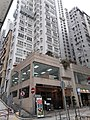 HK SYP 西營盤 Sai Ying Pun 正街 Centre Street High Street January 2021 SS2 03.jpg