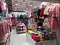 HK TKL 調景嶺 Tiu Keng Leng 彩明商場 Choi Ming Shopping Centre 領展 Link REIT mall Dec 2018 SSG children clothing shop.jpg