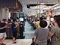 HK TKL 調景嶺 Tiu Keng Leng 彩明商場 Choi Ming Shopping Mall shop 金公館中菜館 Jin Gong Guan Restaurant September 2019 SSG 03.jpg