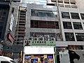 HK TST 尖沙咀 Tsim Sha Tsui June 2020 SS2 604.jpg