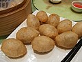HK TST restaurant 內蒙古 小肥羊 Little Sheep Group food 咸水角 deep-fried Glutinous Rice Dumplings May-2012.JPG