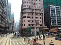 HK Tram tour view 西營盤 Sai Ying Pun 德輔道西 Des Voeux Road West August 2018 SSG 03 Western Street.jpg