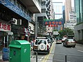 HK Wan Chai Luard Road 609.jpg